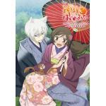 <สอบถามราคา> หนังสือแฟนบุ๊คพิเศษ จิ้งจอกเย็นชากับสาวซ่าเทพจำเป็น Kamisama Hajimemashita เล่ม1