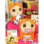 <สอบถามราคา> ตุ๊กตาอุมารุจัง Himouto! Umaru-chan แบบ3-4