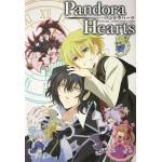 <สอบถามราคา> หนังสือไกด์บุคแพนโดร่า ฮาร์ทส์ Pandora Hearts (ภาษาญี่ปุ่น)
