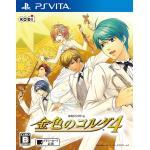 <สอบถามราคา> แผ่นเกมส์แท้ PS Vita นำเข้าจากญี่ปุ่น บทเพลงสีทอง Kiniro no Corda4