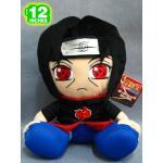 <สอบถามราคา> ตุ๊กตา นารุโตะ Naruto แบบ9