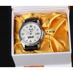 <สอบถามราคา> นาฬิกาข้อมือ นารุโตะ Naruto แบบ8