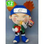 <สอบถามราคา> ตุ๊กตา นารุโตะ Naruto แบบ13