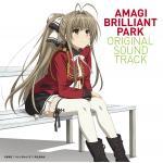 <สอบถามราคา> ซีดีเพลง ซาวด์แทร็ก Amagi Brilliant Park
