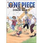 <สอบถามราคา> หนังสือรวมภาพ วันพีช One Piece - Color Walk เล่ม1 (ภาษาญี่ปุ่น)