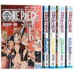 <สอบถามราคา> หนังสือแฟนบุ๊ค One Piece วันพีช (ชุด 5 เล่ม แดง ฟ้า เหลือ เขียว น้ำเงิน) ภาษาญี่ปุ่น