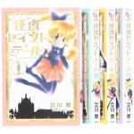 <สอบถามราคา> หนังสือการ์ตูน จอมโจรสาวเซนท์เทล Kaitou Saint Tail (ภาษาญี่ปุ่น) 4 เล่มจบ ฉบับจัดพิมพ์ใหม่