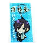 <พร้อมส่ง> พวงกุญแจไซโต้ ฮาจิเมะ Hakuouki