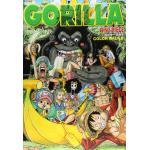 <สอบถามราคา> หนังสือรวมภาพ วันพีช One Piece - Color Walk เล่ม6 (ภาษาญี่ปุ่น)