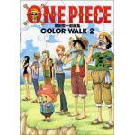 <สอบถามราคา> หนังสือรวมภาพ วันพีช One Piece - Color Walk เล่ม2 (ภาษาญี่ปุ่น)