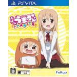 <สอบถามราคา> แผ่นเกมส์แท้ PS Vita นำเข้าจากญี่ปุ่น Himouto! Umaru-chan