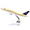 โมเดล เครื่องบิน SAUDI ARABIAN Boeing 777