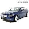 WELLY โมเดลรถ BMW 535i สีน้ำเงิน (Scale 1:24)