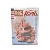 Bandai Candytoy Gundam Moblie Suit Gundam-MS-06S ZAKUll