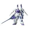 Bandai Gundam Kimaris Booster Unit Type 1/100