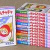 <สอบถามราคา> หนังสือการ์ตูน แม่มดน้อยชาช่า Akazukin Chacha (ภาษาญี่ปุ่น)