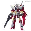 Bandai HG Reborns Gundam 1/144