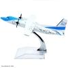 โมเดลเครื่องบิน SKY FK50