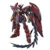 Bandai MG Gundam Epyon EW Ver 1/100