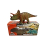 Snook Toys ไดโนเสาร์ Triceratops เดินได้มีเสียง