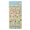 Colourful Animals Puff Stickers Diary Scrapbook Card Making