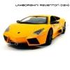 MZ โมเดลรถ LAMBORGHINI REVENTON สีเหลือง (Scale 1:24)