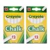 Crayola สีชอล์ก ขาว 12แท่ง (1ชุด=2ชิ้น)(White)