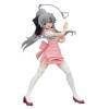 FIGURE Haiyore Nyaruko-San Big size 25CM Premium Figure Pink Maid