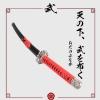 JAPAN ดาบซามูไร Katana vintage home decro espada Sword(ดาบวินเทจ)
