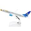 โมเดล เครื่องบิน NOK AIR นกแอร์ สีฟ้า Boeing 737-800