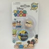 Disney Tsum Tsum 2 Pk Pinocchio