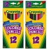 Crayola สีไม้12แท่ง (1ชุด=2ชิ้น)