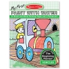 Melissa and Doug My First Paint With Water - Vehicles