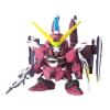 Bandai BB268 Justice Gundam