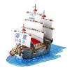 Bandai Garp's Ship Grand Ship Collection (One Piece)