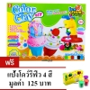 Uni ดินน้ำมัน แป้งโดว์ ของเล่นเด็กชุดแป้งโดว์เครื่องทำไอศครีม ColorClay DIY NO.728A-1