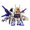 Bandai SD BB Strike Freedom Gundam