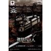 Attack on Titan :Three Dimensional Maneuver Gear ver. MSP shingekino gyojin