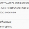 BB Kids Robot Change หุ่นยนต์แปลงกายรถยนต์ (สีดำ)