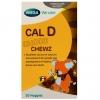 Mega We Care Calcium D Choco Chewz 20 ชิ้น ลูกอมแคลเซียมผสมวิตามินดี