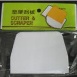 ที่ปาดเค้กแบบเรียบ CUTTER&CRAPER BAKE005