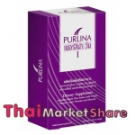 Purlina I 30 Capsules เพอร์ลิน่า วัน 30 แคปซูล . Read more : http://www.healthexpress.biz/supplement/Neo-Group/Purlina-I-30-Capsules.html