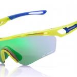 แว่นตาปั่นจักรยาน ROBESBON Tralyx Style สีเหลือง