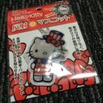 <พร้อมส่ง> พวงกุญแจคิตตี้ Hello Kitty จากญี่ปุ่น