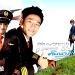 DVD ทะยานฟ้า ค้นหารัก (Yes Captain หรือ Take care of us, captain) 5 แผ่น พากย์ไทย