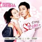 DVD ไม่อ้วนเอาเท่าไหร่ (Oh My Venus) 4 แผ่น 2 ภาษา ไทย+เกาหลี พระเอกโซจีซป