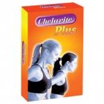 ChelavitePlus 30 Tablets ชีลาไวท์พลัส 30 เม็ด ช่วยลดการสร้าง ไขมันใหม่ สลายไขมัน เก่า