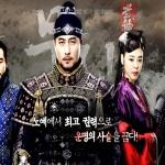 DVD คิมจุน วีรบุรุษกู้แผ่นดิน (God Of War) 18 แผ่นจบ พากย์ไทย