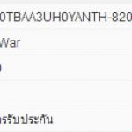 Funko Pop Civil War - War Machine