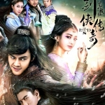 DVD ศึกเทพยุทธภูผาซู (The Legend of Zu) 11 แผ่น พากย์ไทย